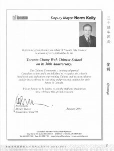 http://tcwschool.com/wp-content/uploads/2016/09/Year-Book-ChungWah-30th-Year-7-227x300.jpg