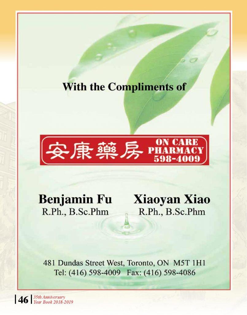 http://tcwschool.com/wp-content/uploads/2019/11/Chung-Wah-School-35th-Anniversary-page-046-805x1024.jpg
