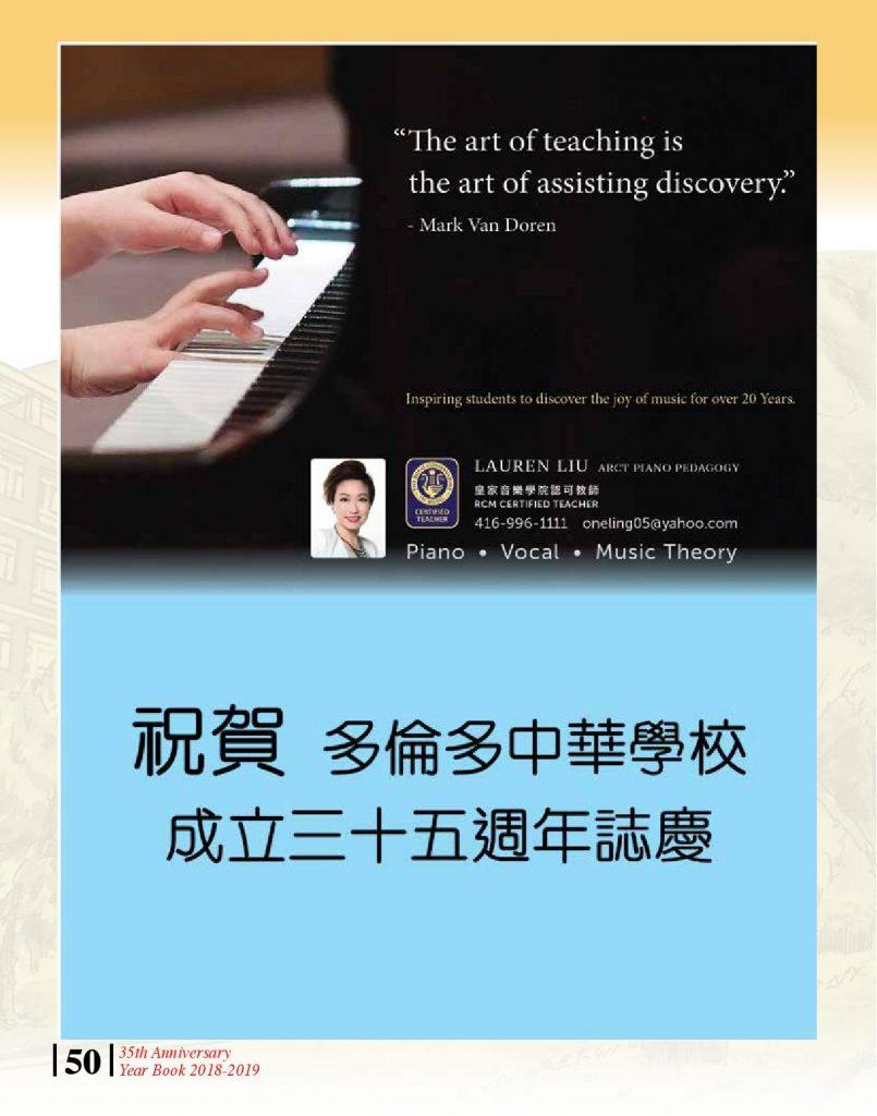 http://tcwschool.com/wp-content/uploads/2019/11/Chung-Wah-School-35th-Anniversary-page-050-805x1024.jpg