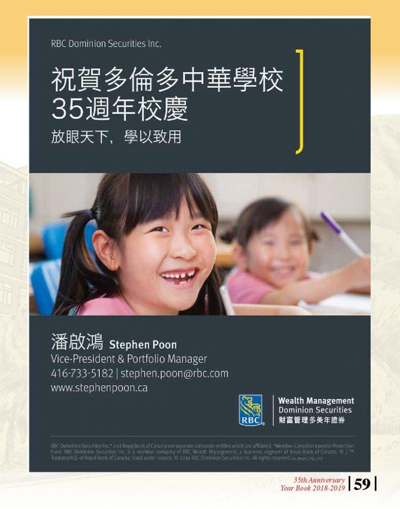 http://tcwschool.com/wp-content/uploads/2019/11/Chung-Wah-School-35th-Anniversary-page-059-805x1024.jpg