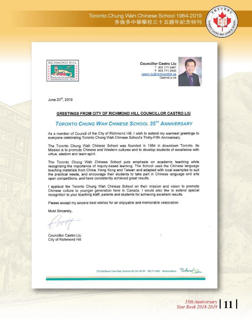http://tcwschool.com/wp-content/uploads/2019/11/Chung-Wah-School-35th-Annviersary-page-011-805x1024.jpg